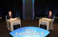 Débat télévisé des candidats de l'opposition