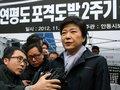 Park : «La NLL vitale pour la sécurité nationale»
