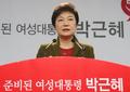 Park Geun-hye démissionne de son poste de député élu