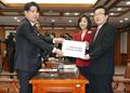 Park Geun-hye s'inscrit à la liste des candidats