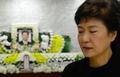 Park Geun-hye aux funérailles d'un assistant