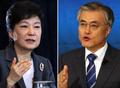 Présidentielle 2012 : 1er débat télévisé