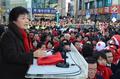 Park Geun-hye à Jeju