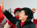 Salut de Park Geun-hye