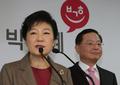 Park Geun-hye contre les offensives négatives