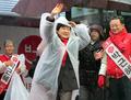 Park Geun-hye dans la région sud-est