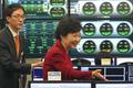 Visite surprise à la Bourse de Séoul