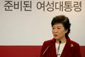 Dernière conférence de presse de Park