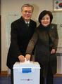 Moon Jae-in vote