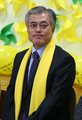 Le perdant Moon Jae-in