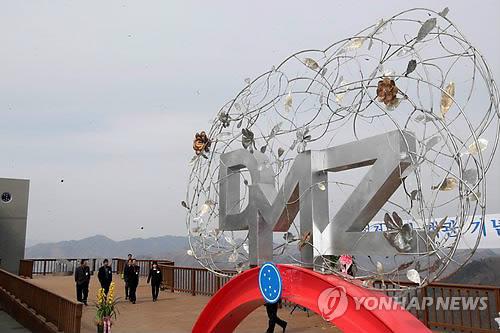 안보와 힐링을 동시에…DMZ 평화관광..