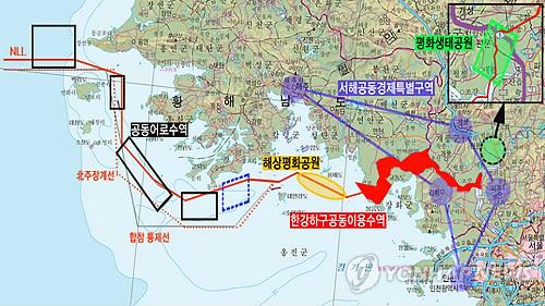 서해 NLL해역 '한반도 화약고'에서 '해상 개성공단' 변신하나