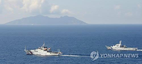 중국, 일본 EEZ 주변 해저지명 28건 승인받아