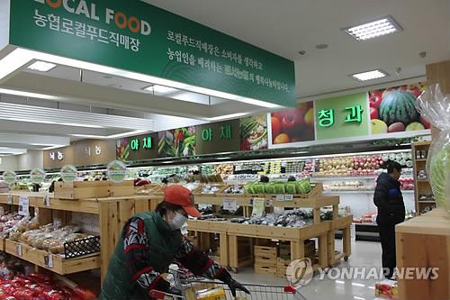 울산 소비자-농민 로컬푸드 직매장 시민 호응 높아
