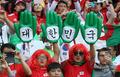 韩国侨民激情助威