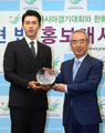 Hyun Bin devient ambassadeur des Jeux asiatiques 2014