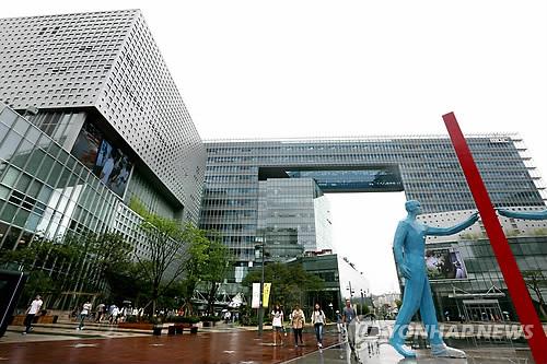 방문진, MBC 신임 이사 6명 내정