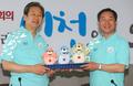 Les mascottes des Jeux asiatiques