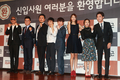 tvN's '1st Day of Work'