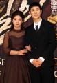Kim You-jung in 'Secret Door'
