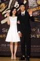 Park Eun-bin in 'Secret Door'