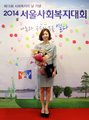 Park Soo-jin with charity group