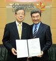Lee Duck-hwa at Dongguk University