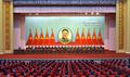 Kim Jong-il's election anniversary