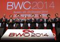 Ouverture de la Big Data World Convention