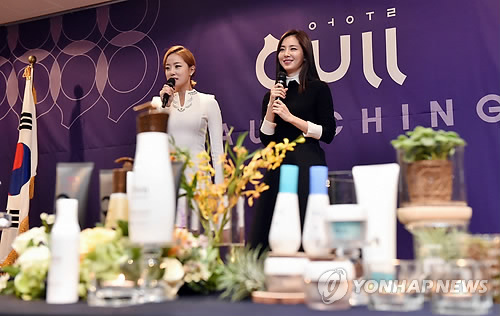 '한중 해빙무드' 인천 화장품 중국시장 공략 재점화