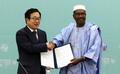 Accord de coopération Busan-UIT