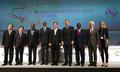Rwandan president visits ITU conference