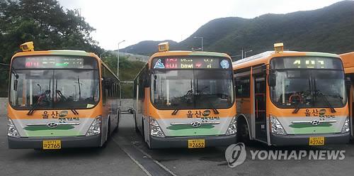 울산 7개 시내버스 노조 임단협 결렬에 파업 결의