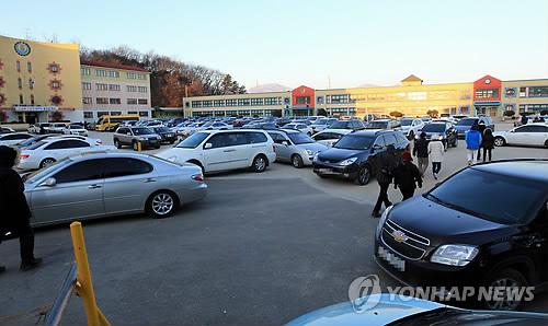 추석연휴 부산 425개 학교 운동장·주차장 무료 개방