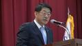 임채운 중진공 이사장, 태국 '동아시아라운드테이블' 참석