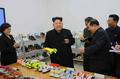 Kim Jong-un at shoe factory