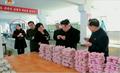 Kim Jong-un with sister Yo Jong