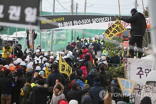 [제주소식] '강정의 하루' 해군기지 반대 촛불문화제
