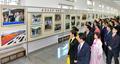 NK photo exhibition