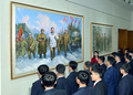 NK art exhibition