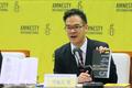N. Korea human rights report