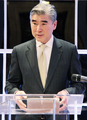 Sung Kim on S. Korea-Japan ties