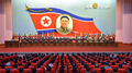 N. Korea marks late leader's rise to NDC chairmanship