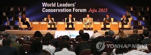 세계 환경 리더 제주서 '지속 가능한 미래를 위한 협력' 논의