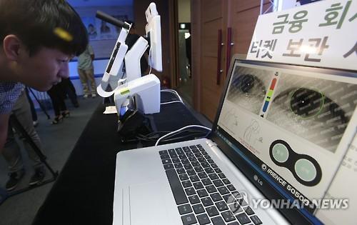 '공인인증서' 자리 누가 채울까…대체기술 경쟁 본격화