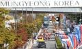 -세계군인체육- '열흘 열전' 마감…한국 종합 4위