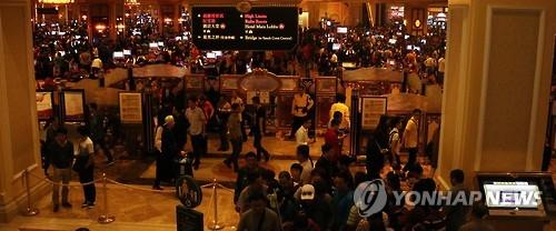 마카오 당국, 삼합회 두목 연루된 가상화폐 사업에 '경고'