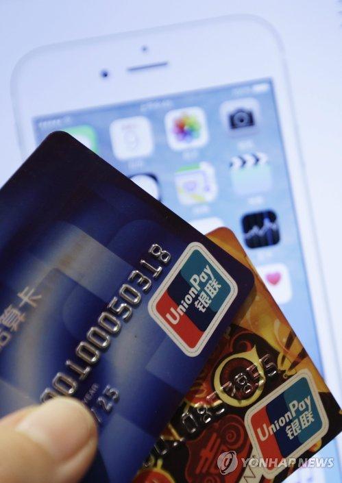 中 최대 카드사, 홍콩 부동산 구매 차단…자본유출 제동