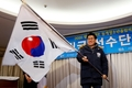Inauguration of Youth Winter Olympics team