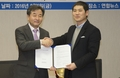Yonhap, Dream Square to team up for youth employment